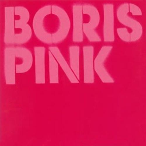 B_Pink.jpg
